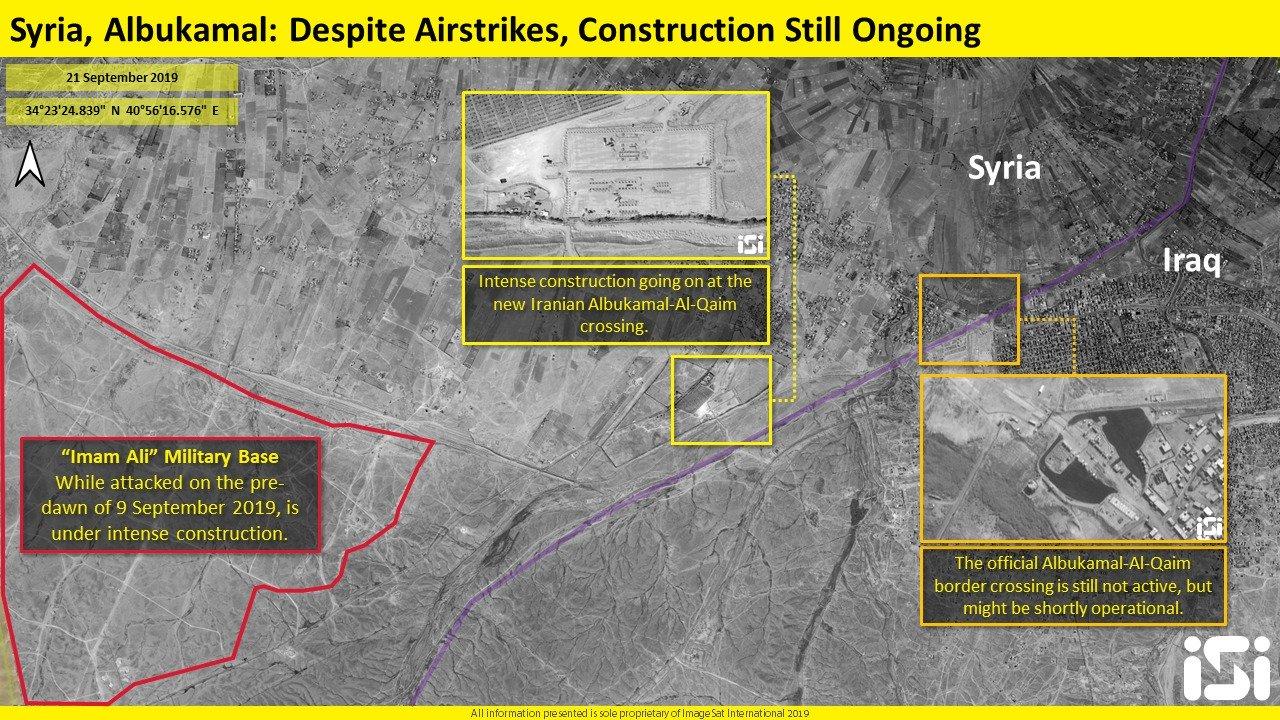 """הותקף """"הבסיס האיראני הגדול בסוריה"""" - Nziv.net"""
