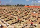 מסדר דיביזיה 16 ממוכנת של צבא מצרים