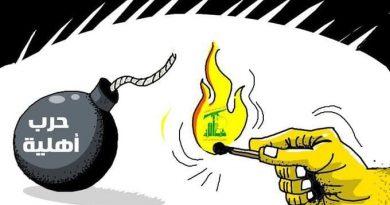 חיזבאללה מצית מלחמת אזרחים בלבנון